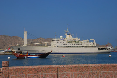 Sultan Qaboos' yacht with a dhow...old and new..ish!