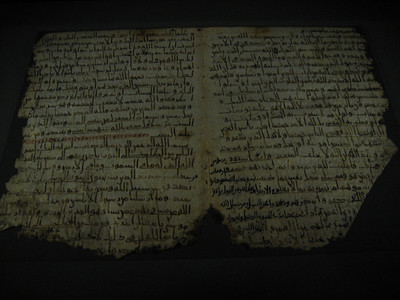 Pages from an early 8th century Koran in Hijazi script