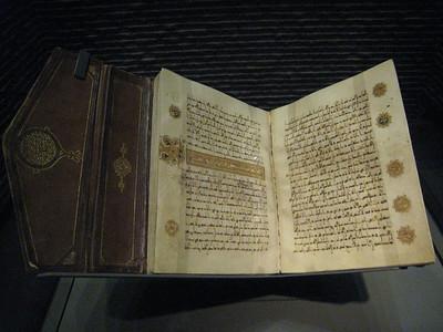 Early 10th century Koran in Kufic script.