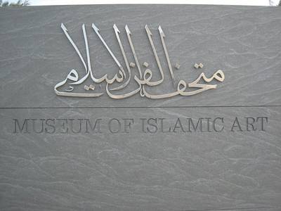 The plaque at the entrance to the museum.
