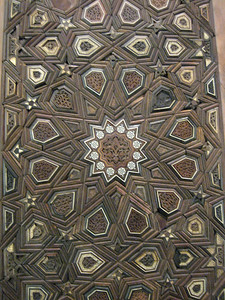 Detail of a door panel from Egypt inlaid with ivory.