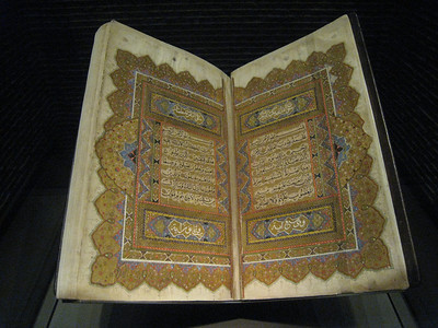 A Koran from Baghdad dated June 1284, ink and gold on parchment.