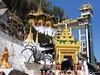 Entrance to Pindaya Caves
