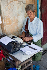 Typing papers for income to college students in Yangon