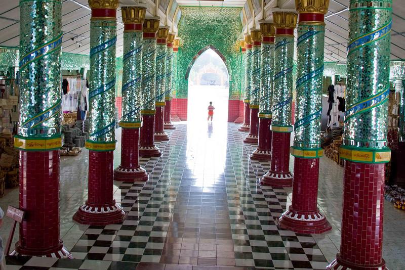 Kaunghmudaw Paya