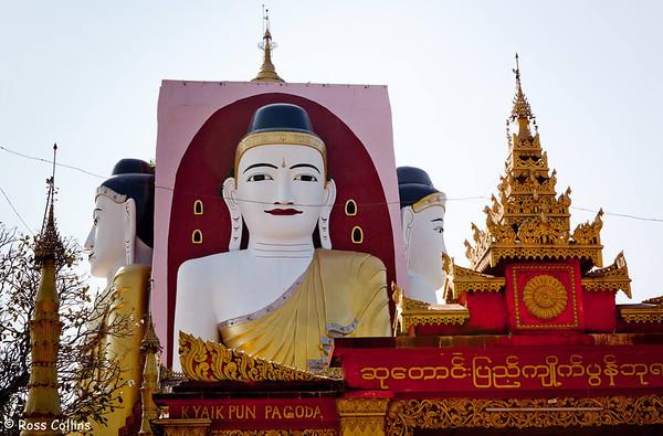 Kyaik Pun Buddha Pagoda, Bago, Myanmar, 31 January 2014