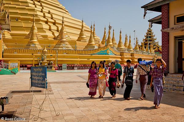 Shwemawdaw Pagoda, Bago, Myanmar, 31 January 2014