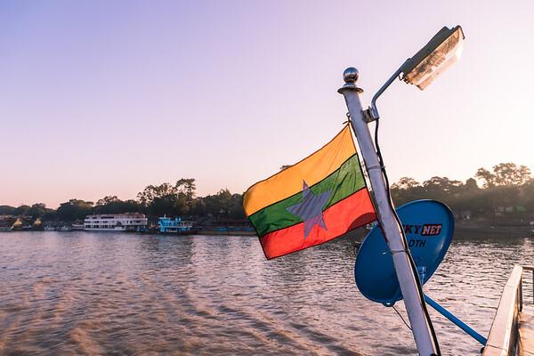 2017-11-28_Myanmar_0748