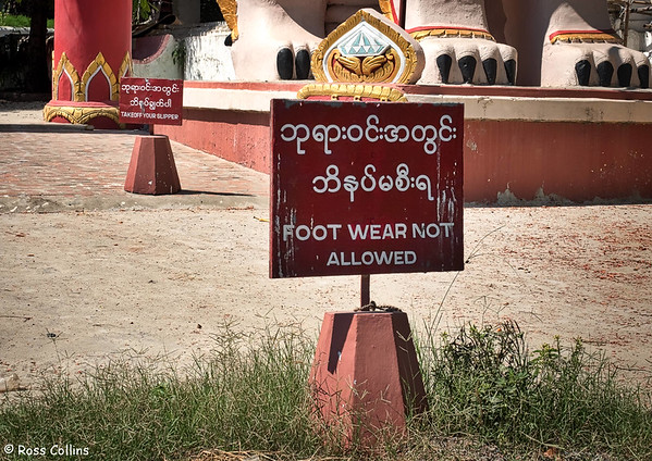 izaya Ranthi Pahtodawgyi, Amarapura, Mandalay Region, Myanmar, 23 October 2015