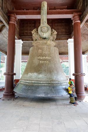 2017-11-27_Myanmar_0354
