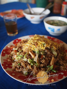 Aurora Restaurant Chilli Chicken Fried Rice