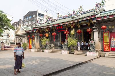 Kheng Hock Keong