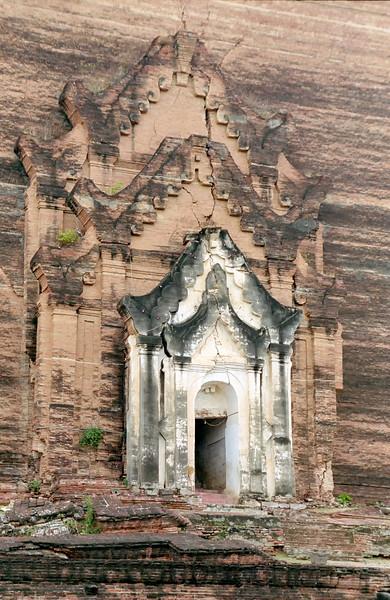Myanmar Minguin  303