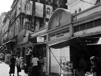 Yangon Synagogue Burma