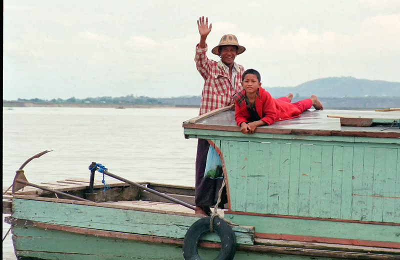 Myanmar Mandalay Region 293