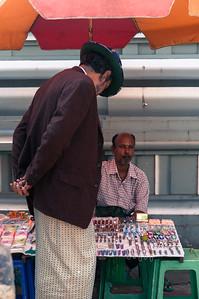 Street stall, Yangon
