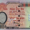 Everest has replaced King Berendra on all Nepali currency.