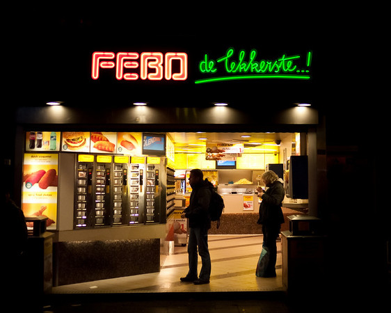 FEBO is disgusting (heat lamps and coin operation)