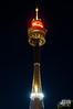 Sydney Tower (also known as Centrepoint Tower)
