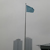 At the United Nations complex.  Only the UN flag was flying at 7:30am.