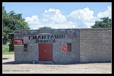 Timanyambi Shebeen
