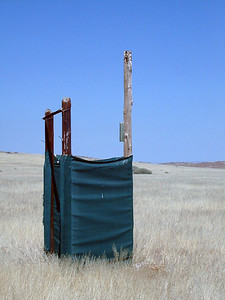 kunene outhouse 1 359