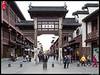 201504-Nanjing-China-075
