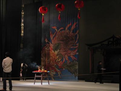 rehearsal - Goast Gentleman by Tang Mei-Yun Taiwanese Opera