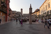 Verona & TLV_007-IMG_9939