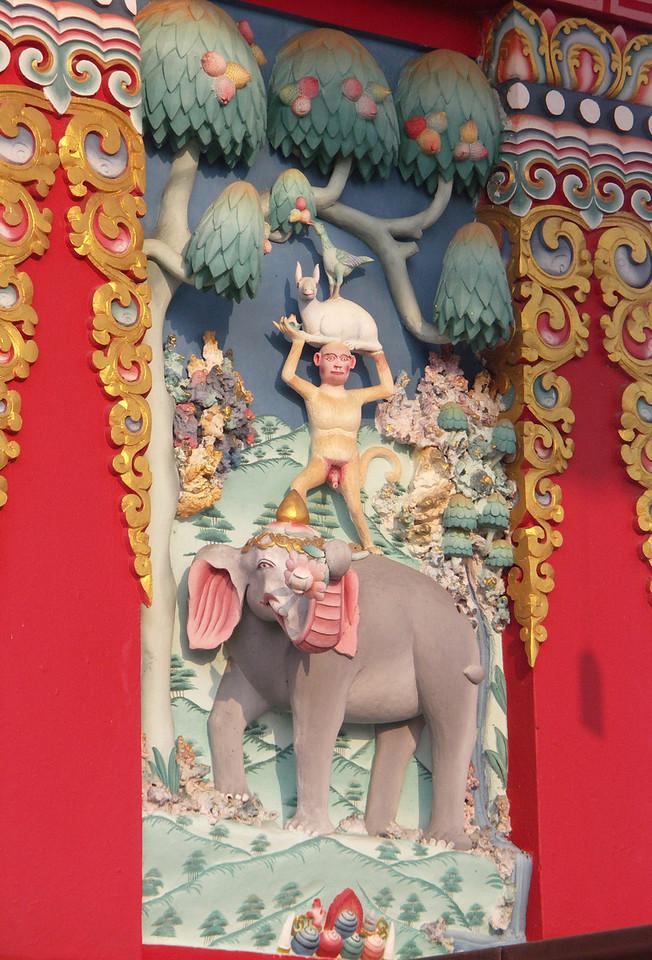 German (?) Temple. Lumbini