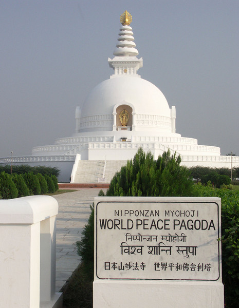 World Peace Pagoda. Lumbini