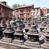 Monkey Temple, Kathmandu, Nepal