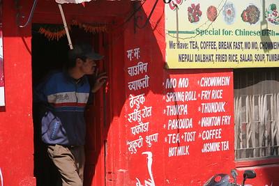 Local restaurant in Thamel, Kathmandu