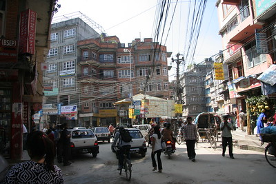 Kathmandu Square (one of them)