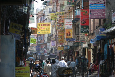 Main street in Kathmandu