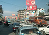 Street scene, Kathmandu, Nepal, December 2007 1    Welcome to the capital of Nepal, one of the most congested cities on earth.