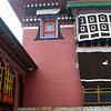 Tengboche Gompa courtyard