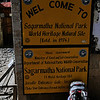 The entrance to Sagarmatha National Park.  Sagarmatha is the Nepalese name for Everest.