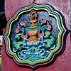 Design on the gateway of Tengboche Monastery.