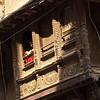Old Kathmandu Building