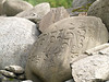 Engravings on the stones where nepali families explain some things about their forebears when die. The hindu use to burn their bodies, and pile up these stones in their memories.