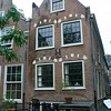 A guild house of the Haarlem silversmiths and goldsmiths in the 17th and 18th centuries.