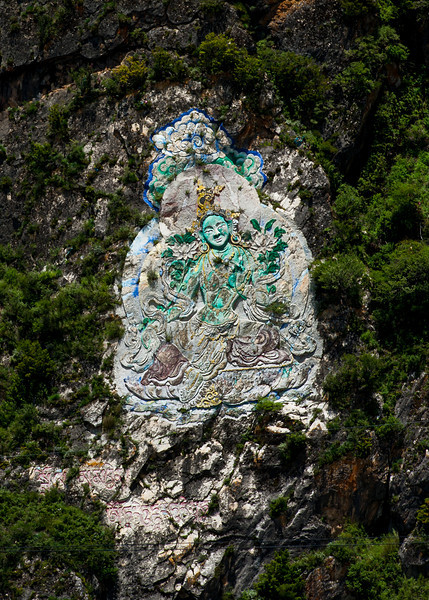 Rock carving on cliff in Kangding/Dartsedo