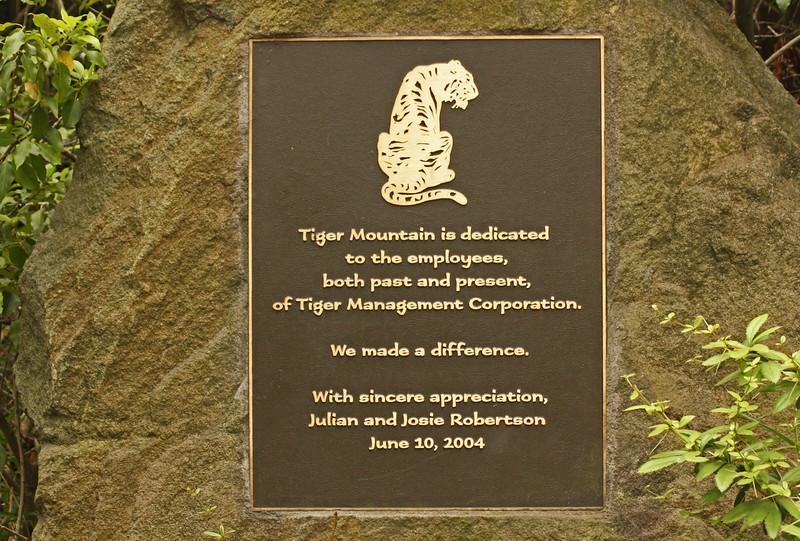 Bronx Zoo - Tiger Mountain