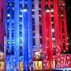 11.06.12 <b>New York</b><br>  Election night at Rockefeller Plaza