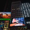 NYC-921tng