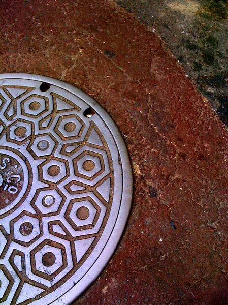 Manhole cover, Nassau and Beekman Streets, NYC