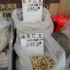 Chinatown Market 2