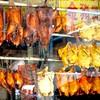 Meat Shop 2