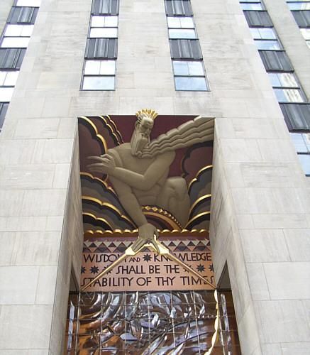 RockefellerCtr